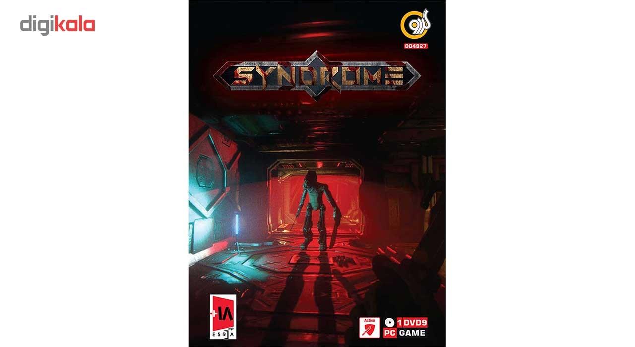خرید اینترنتی بازی Syndrome مخصوص PC اورجینال
