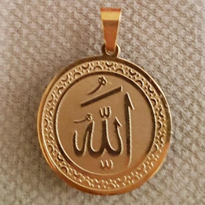 آویز گردنبند طرح الله کد pAl77