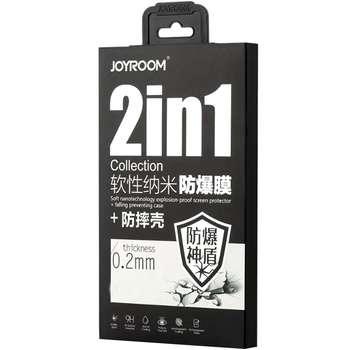 محافظ صفحه نمایش جی روم مدل 2 در 1 Collection مناسب برای گوشی موبایل آیفون 6/6s