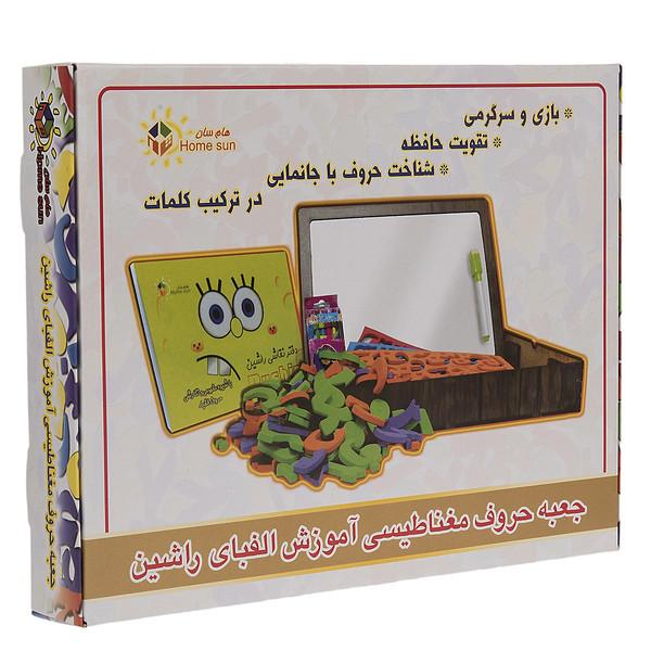 الفبای آموزشی راشین الفبا مدل Magnetic Alphabet Persian 95 Pcs