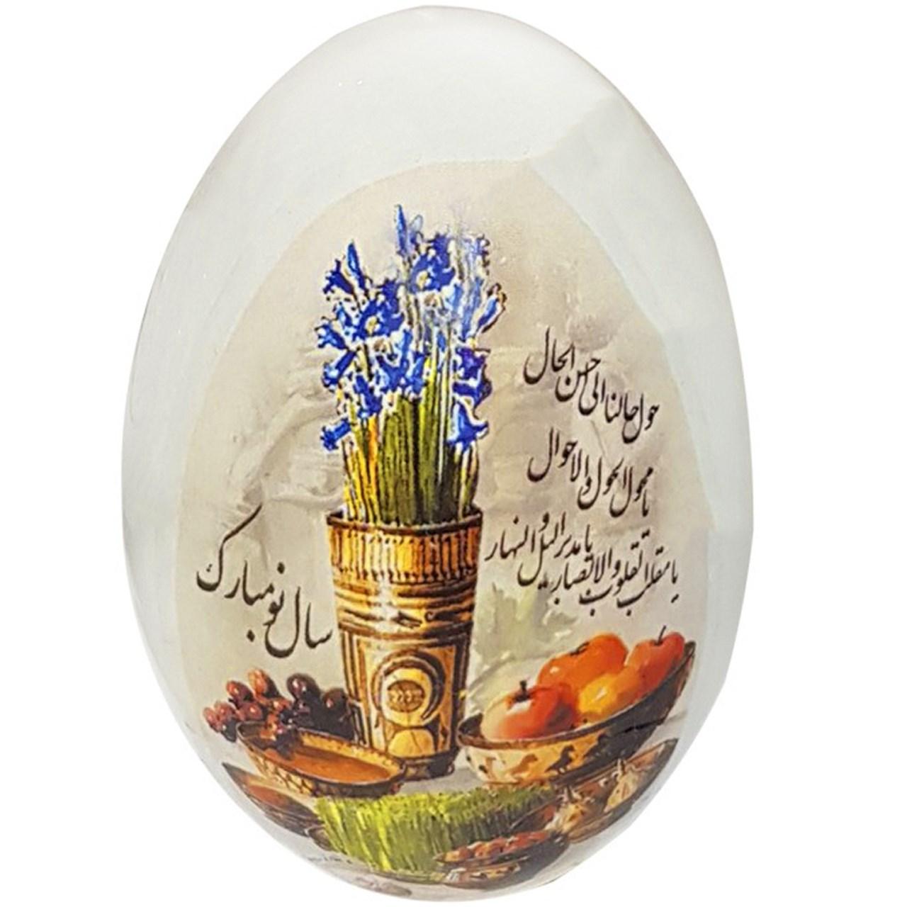 تخم مرغ تزیینی شیانچی طرح هفت سین کد 09140062
