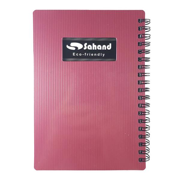 دفترچه یادداشت سهند مدل پنجره ای کد 1195-2