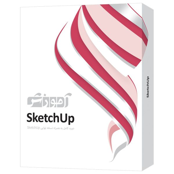 نرم افزار آموزش SketchUp شرکت پرند