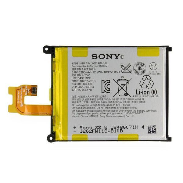 باتری گوشی سونی مدل LIS1542ERPC مناسب برای گوشی سونی Xperia Z2