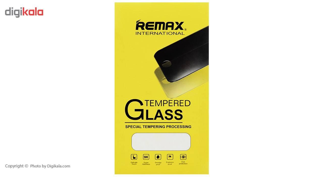 محافظ صفحه نمایش شیشه ای ریمکس مدل Tempered مناسب برای گوشی موبایل اپل iPhone 7 Plus/iPhone 8 Plus main 1 4