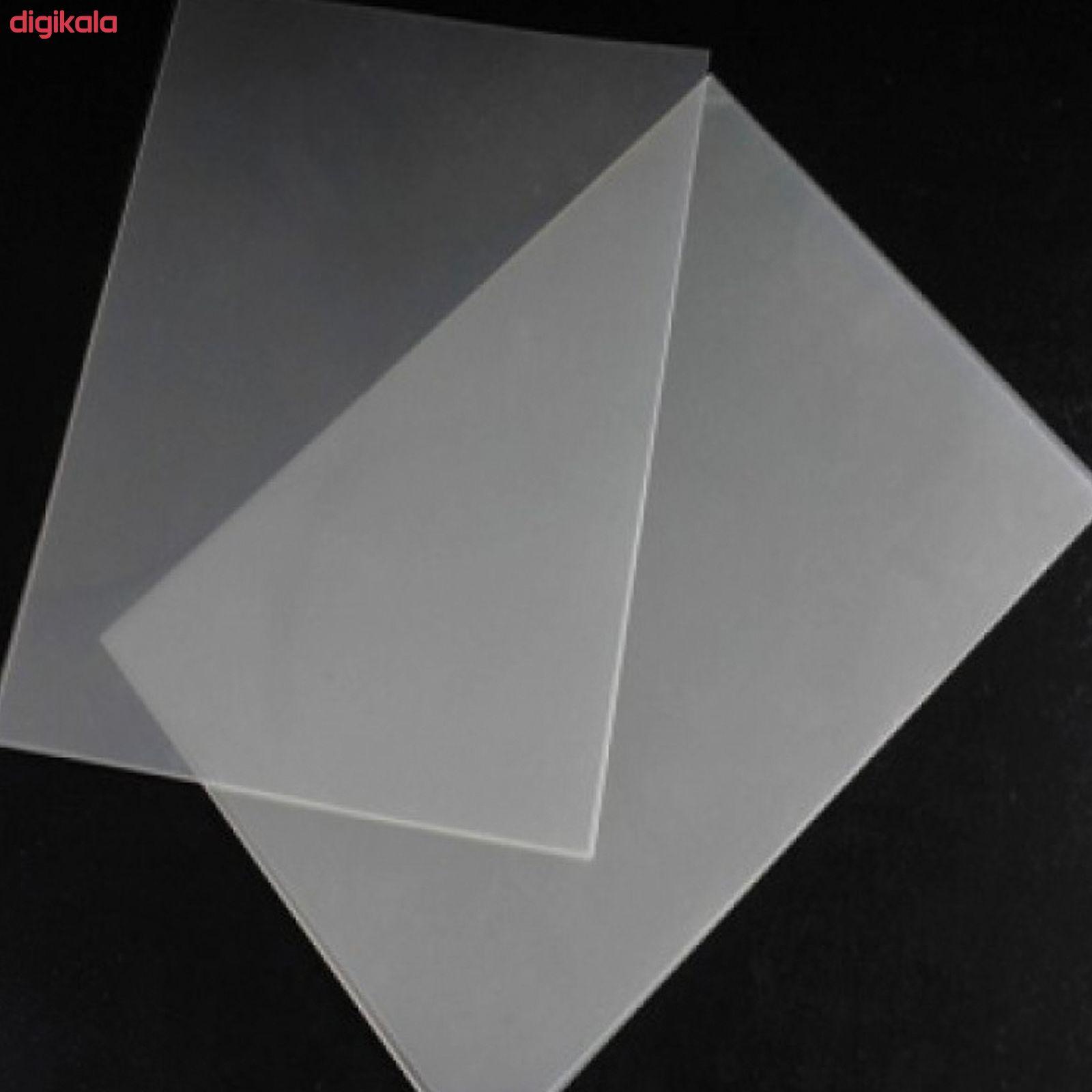 کاغذ پوستی A3 مدل cnd38 بسته 50 عددی  main 1 2