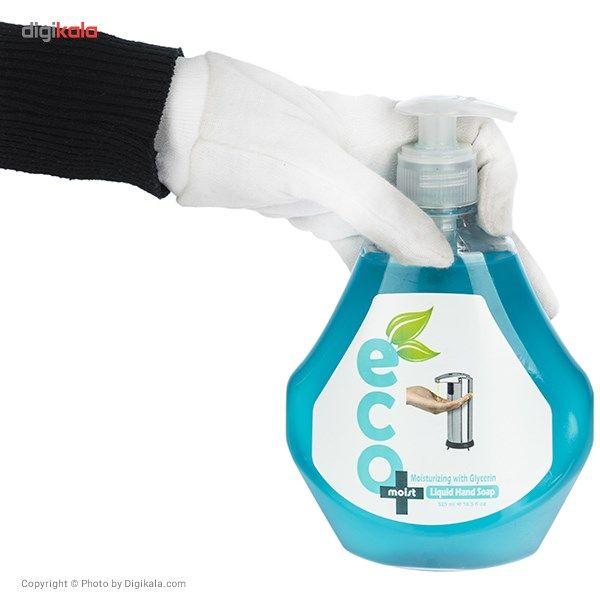 مایع دستشویی گلیسیرینه ایکو مویست مدل Blue حجم 525 میلی لیتر main 1 3