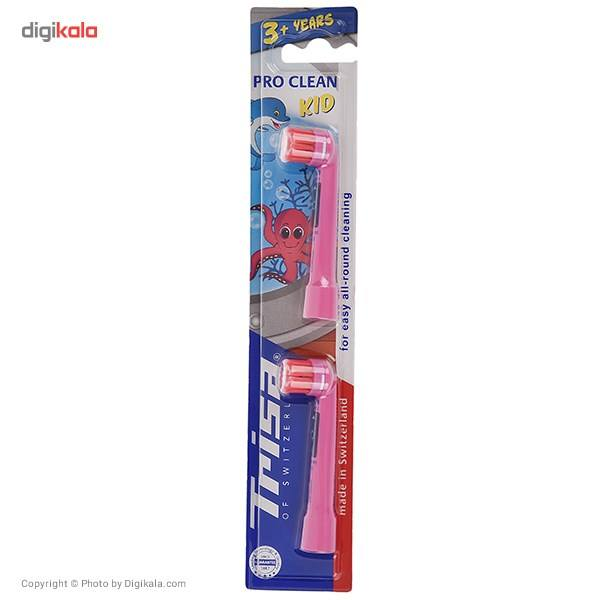 سری مسواک برقی تریزا مدل Trisa Pro Clean Kid  Trisa Pro Clean Kid Electric Toothbrush Head