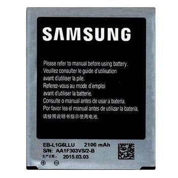 باتری موبایل با ظرفیت 2100 میلی آمپر ساعت مناسب برای سامسونگ
