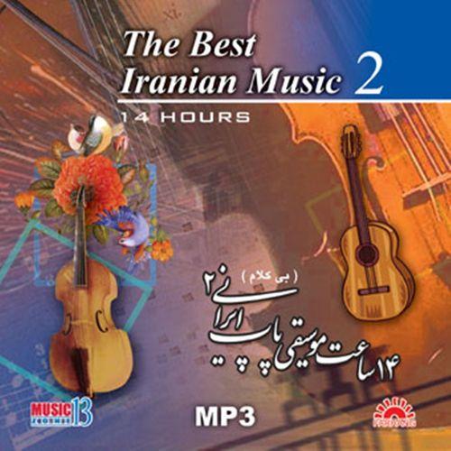 آلبوم موسیقی ایرانی پاپ ایرانی نشر فرهنگ