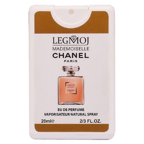 عطر جیبی زنانه لگموج مدل Chanel Coco Mademoiselle حجم 20 میلی لیتر