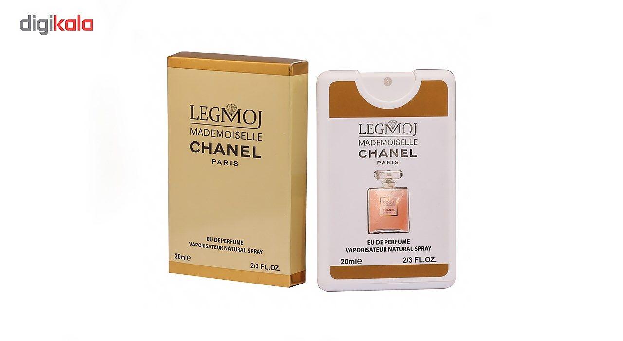 عطر جیبی زنانه لگموج مدل Chanel Coco Mademoiselle حجم 20 میلی لیتر main 1 2