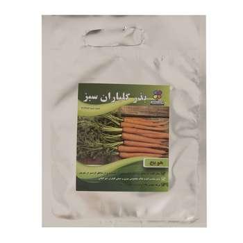 بذر هویج گلباران سبز