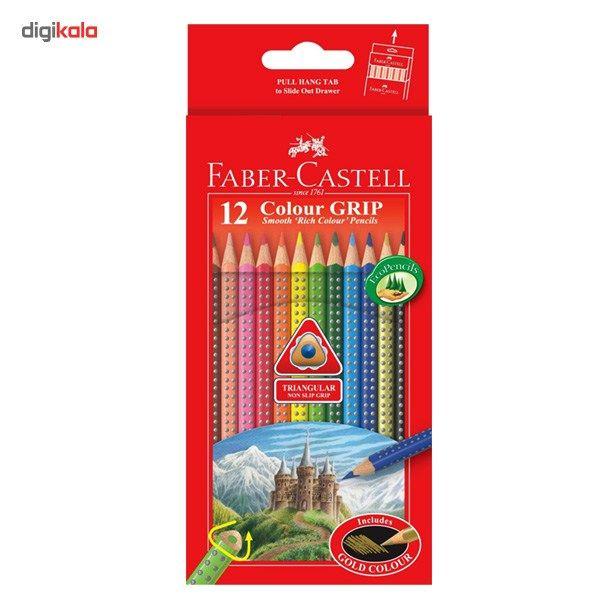 مداد رنگی 12 رنگ فابر-کاستل مدل Colour Grip main 1 1
