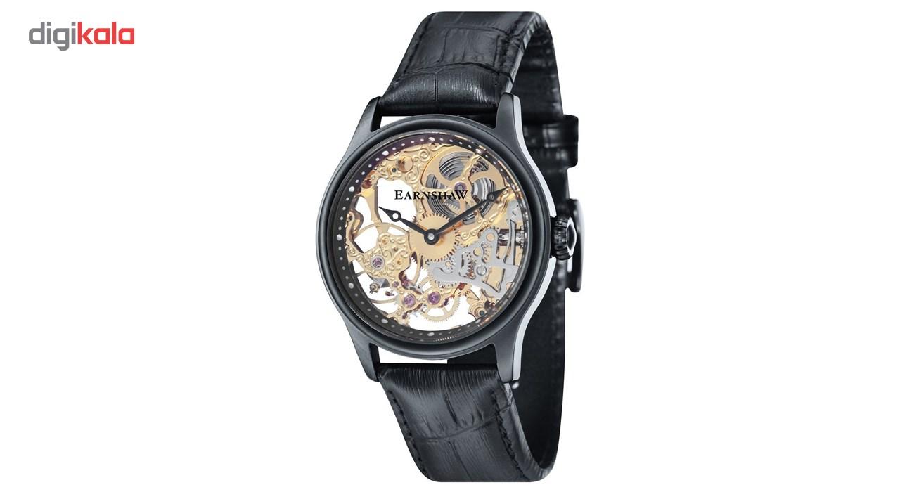 ساعت مچی عقربه ای مردانه ارنشا مدل ES-8049-08