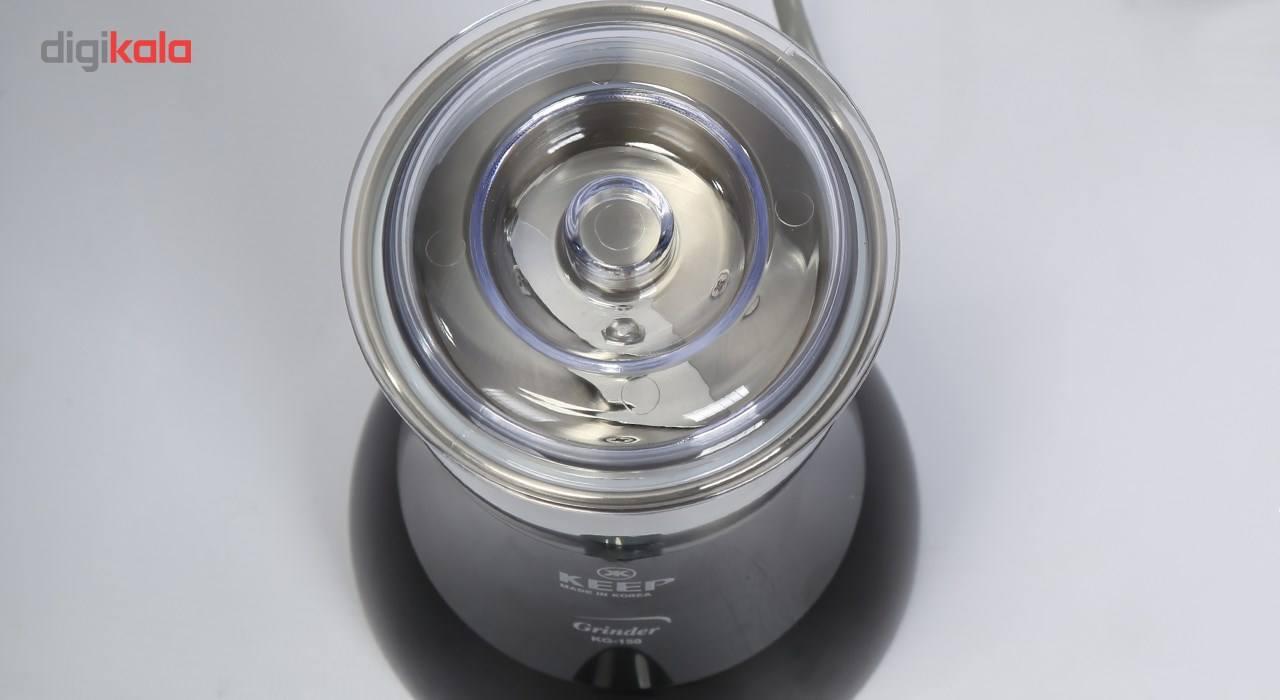 آسیاب کیپ مدل KG-150 main 1 3