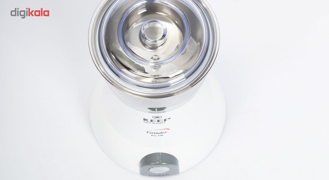 آسیاب کیپ مدل KG-150 main 1 4