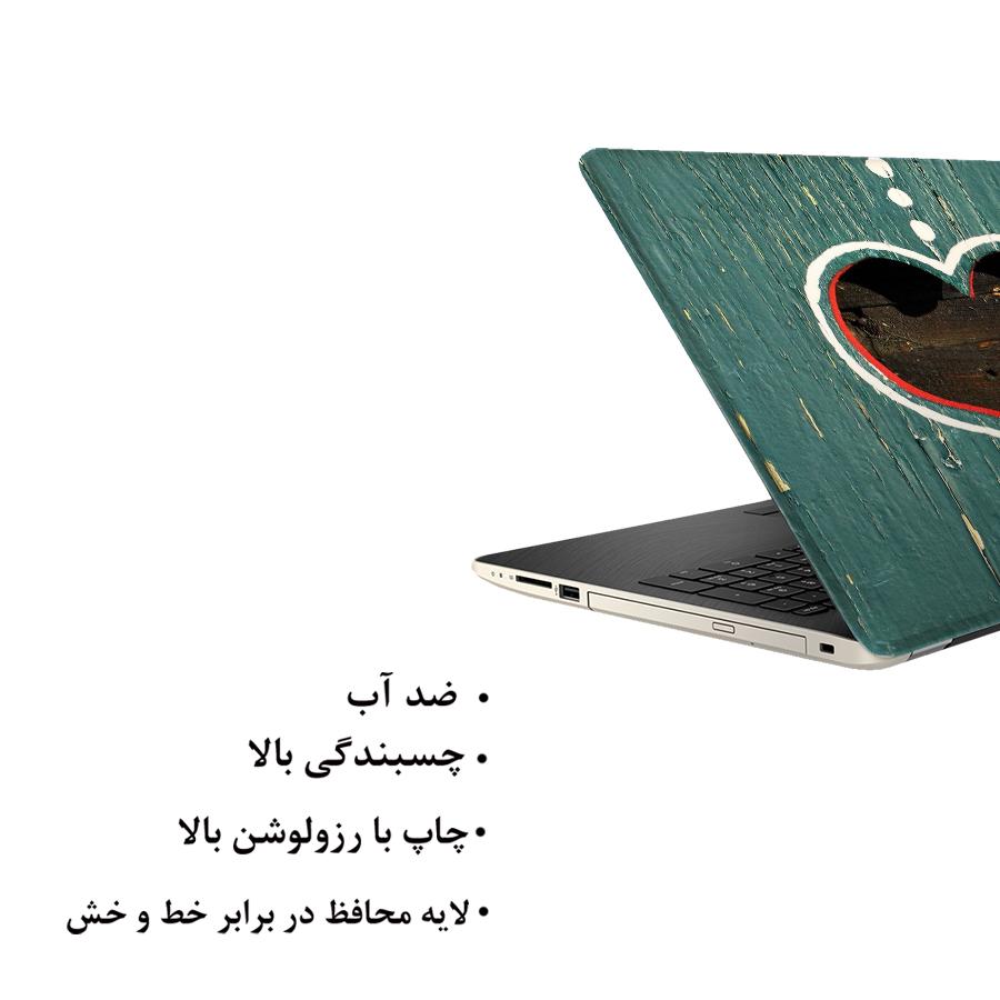 استیکر لپ تاپ فلوریزا طرح قلب مدل ML445 مناسب برای لپ تاپ 15.6 اینچ