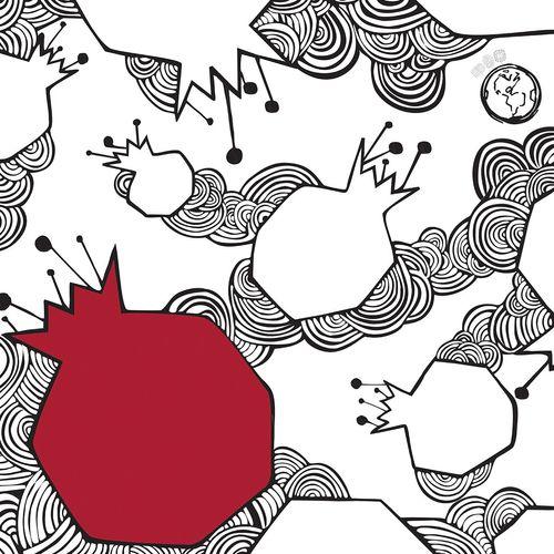 کادوپیچ پارچهای گوشه طرح نارستان