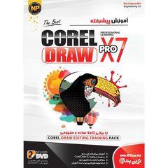 نرم افزار آموزش جامع پیشرفته Corel Draw X7 نشر نوین پندار