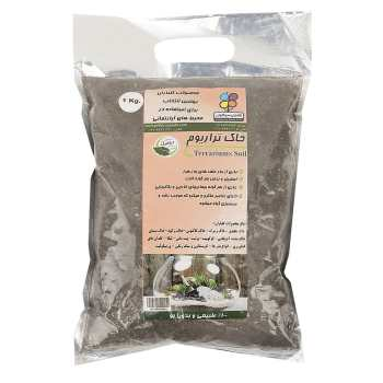خاک تراریوم گلباران سبز بسته 1 کیلوگرمی