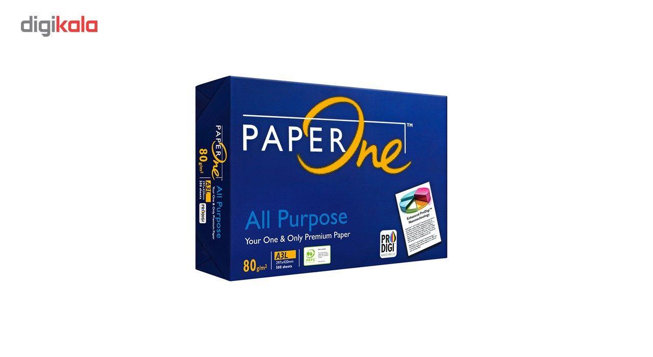 کاغذ 80 گرمی کپی پیپروان سایز A4 main 1 1