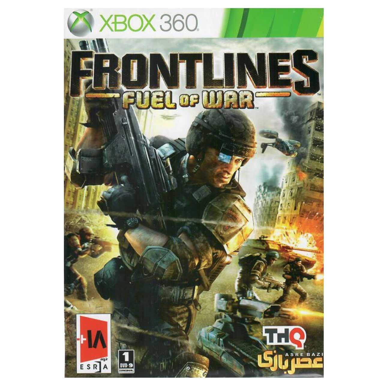 بازی Frontlines Fuel of War مخصوص ایکس باکس 360