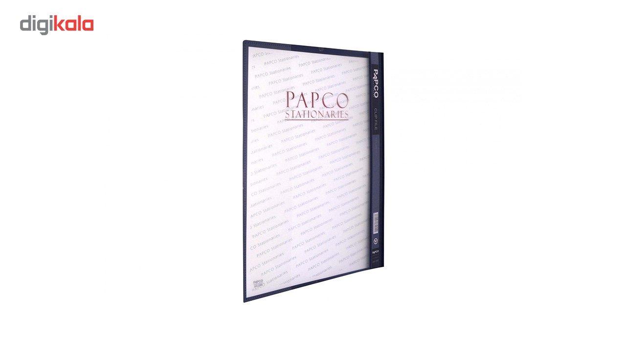 پوشه ساده پاپکو کد A4-109 main 1 2
