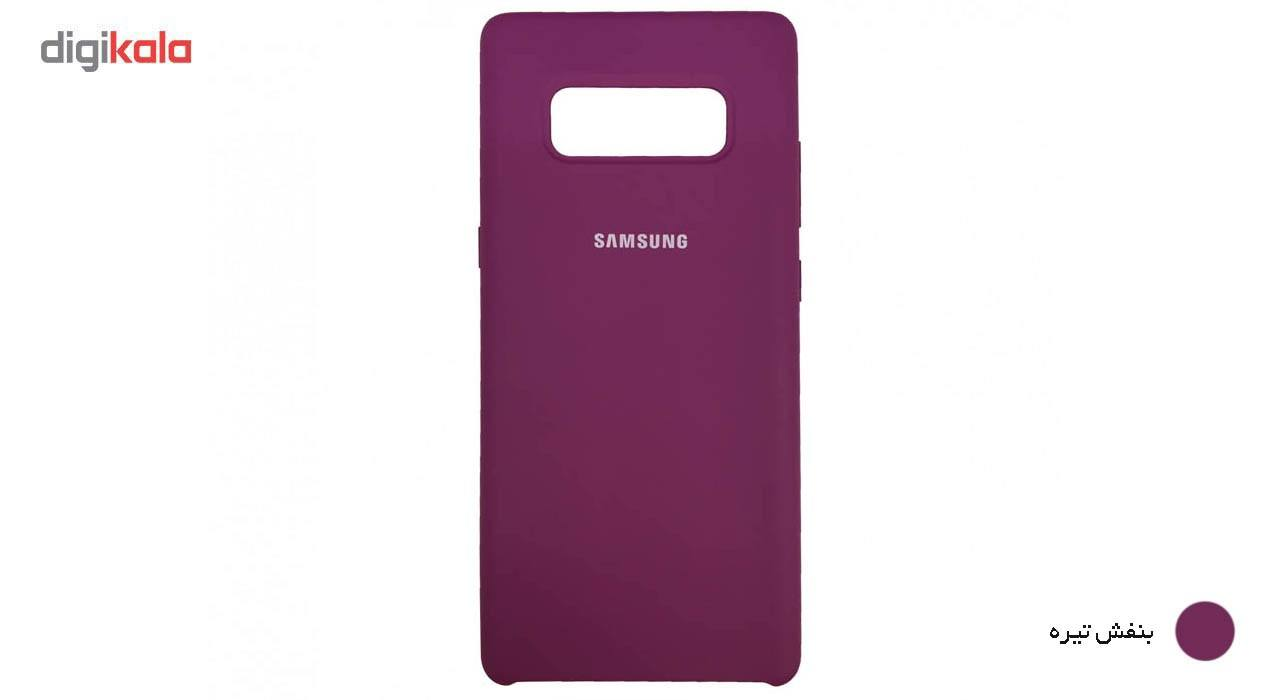 کاور سامسونگ مدل Silicone مناسب برای گوشی موبایل Galaxy Note 8 main 1 1