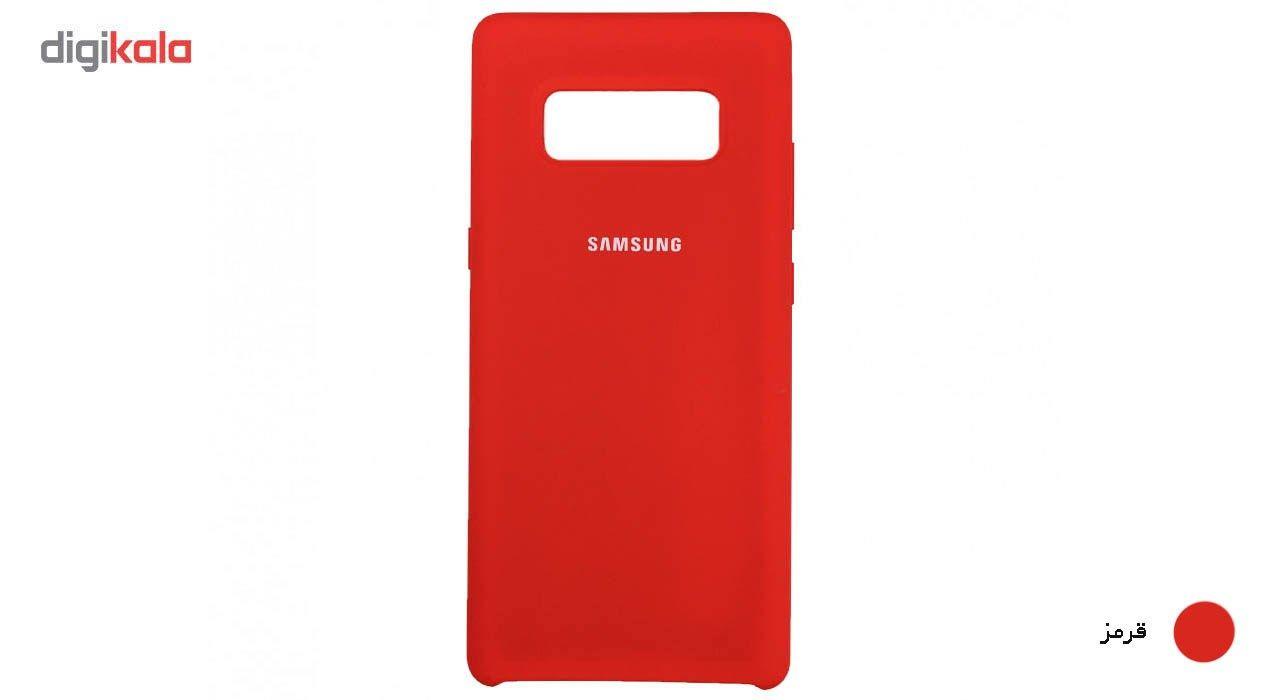 کاور سامسونگ مدل Silicone مناسب برای گوشی موبایل Galaxy Note 8 main 1 2