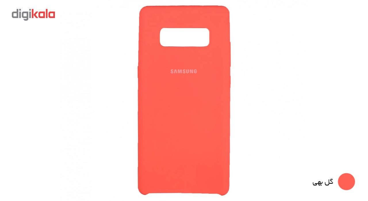 کاور سامسونگ مدل Silicone مناسب برای گوشی موبایل Galaxy Note 8 main 1 3