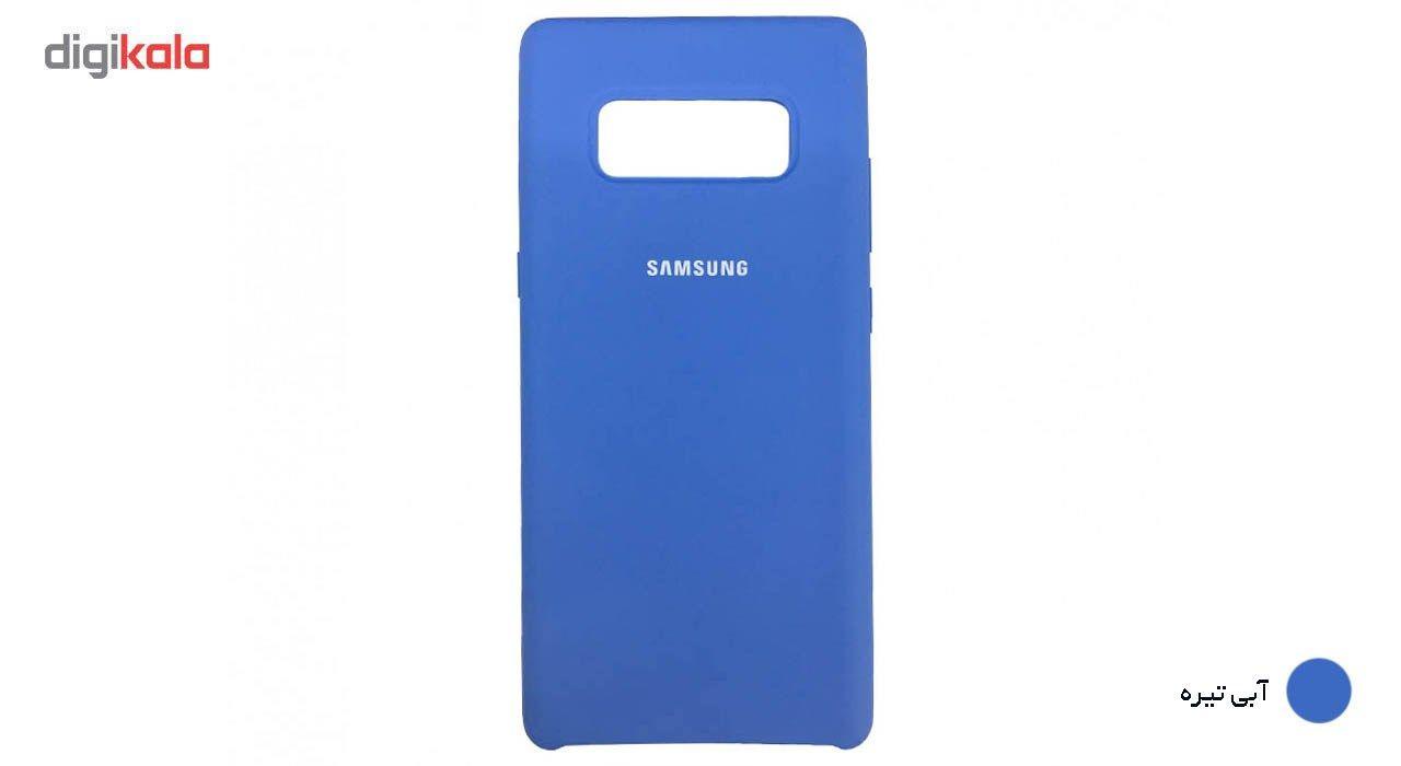 کاور سامسونگ مدل Silicone مناسب برای گوشی موبایل Galaxy Note 8 main 1 4