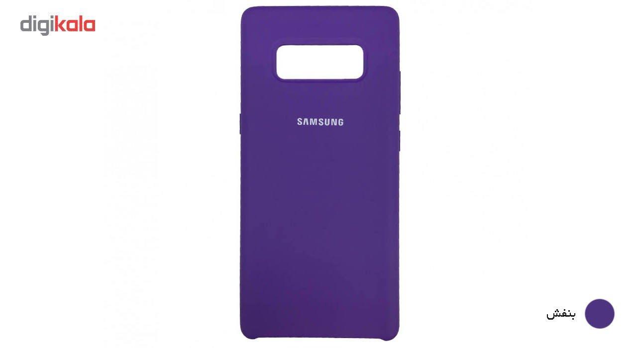 کاور سامسونگ مدل Silicone مناسب برای گوشی موبایل Galaxy Note 8 main 1 5