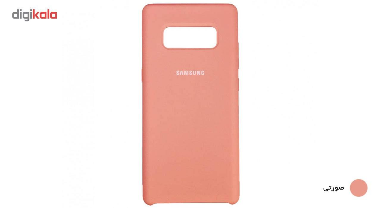 کاور سامسونگ مدل Silicone مناسب برای گوشی موبایل Galaxy Note 8 main 1 6