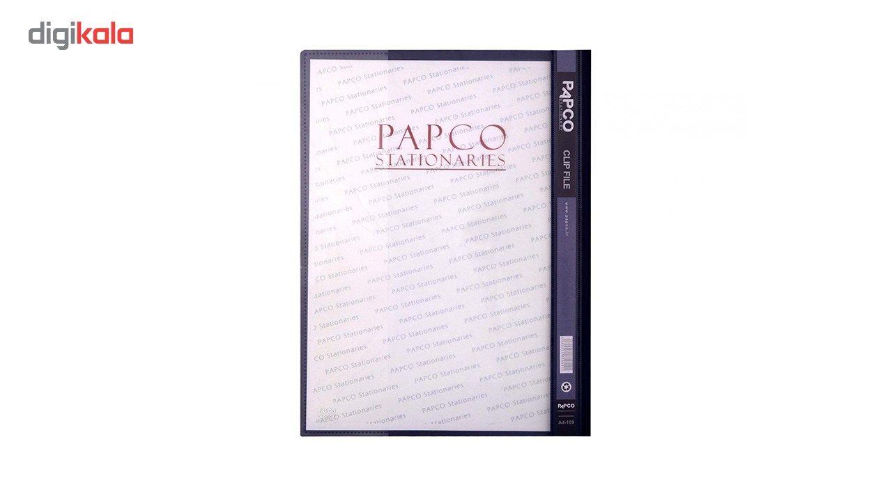 پوشه ساده پاپکو کد A4-109 main 1 10
