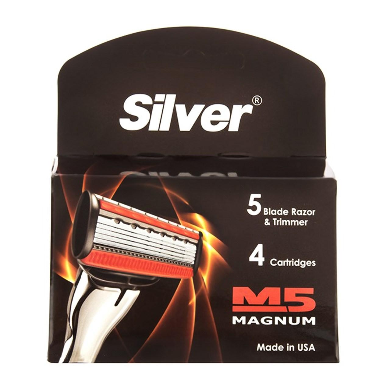 قیمت تیغ یدک 4 عددی سیلور مدل M5 Magnum