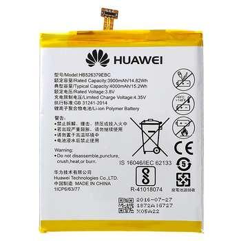 باتری موبایل هوآوی مدل HB526379EBC با ظرفیت 4000mAh مناسب برای گوشی موبایل هوآوی Y6 Pro