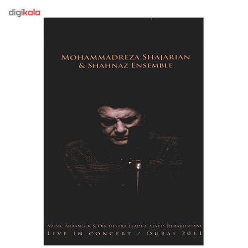 کنسرت محمدرضا شجریان و گروه شهناز (رندان مست - بی همزبان)