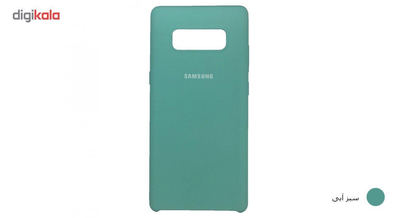 کاور سامسونگ مدل Silicone مناسب برای گوشی موبایل Galaxy Note 8 main 1 8