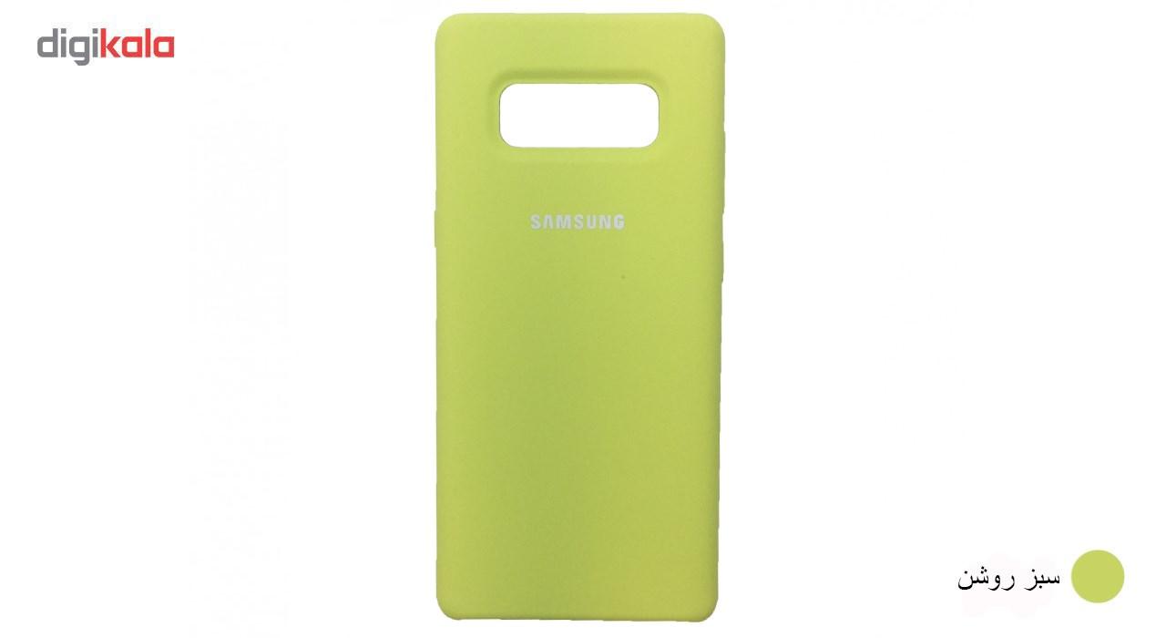 کاور سامسونگ مدل Silicone مناسب برای گوشی موبایل Galaxy Note 8 main 1 9