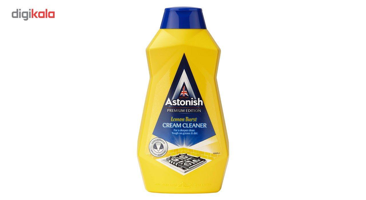 کرم پاک کننده استونیش مدل Lemon Brast حجم 500 میلیلیتر main 1 1
