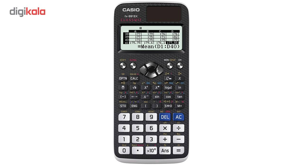 ماشین حساب مهندسی کاسیو مدل fx-991EX main 1 1