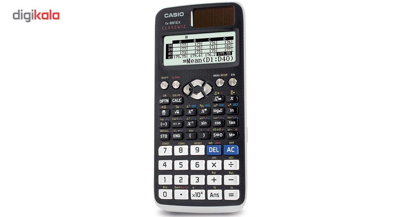 ماشین حساب مهندسی کاسیو مدل fx-991EX