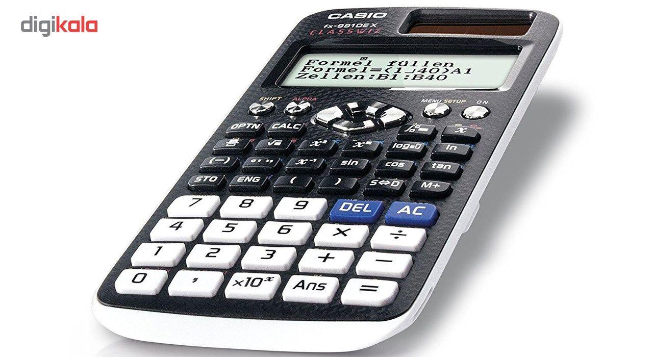 ماشین حساب مهندسی کاسیو مدل fx-991EX main 1 3