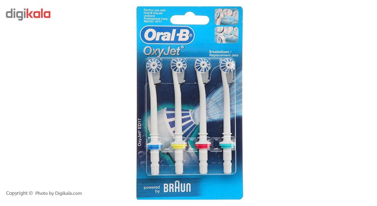 سری مسواک اورال-بی مدل ED 17-4 Oxyjet  Oral-B ED 17-4 Oxyjet Electric Toothbrush Heads
