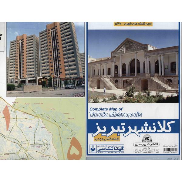 نقشه کامل کلانشهر تبریز