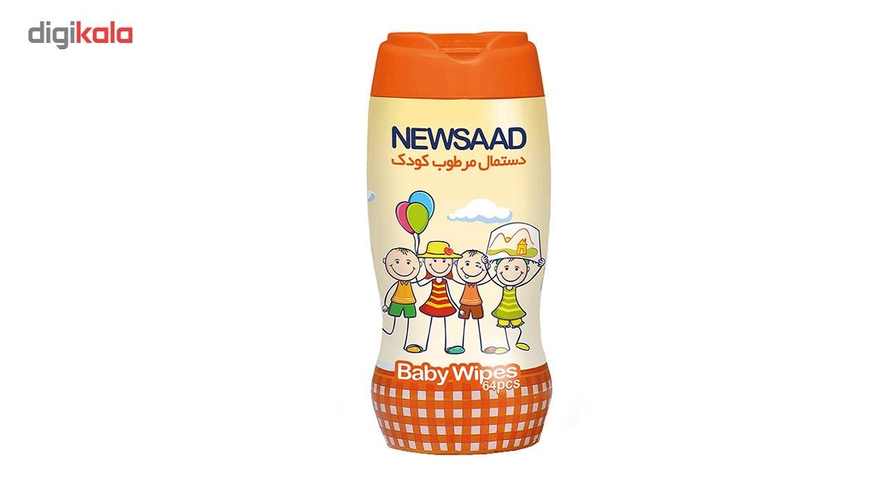 دستمال مرطوب کودک نیوساد مدل استوانه ای بسته 64 عددی