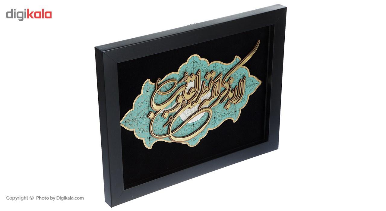 خرید                      تابلو معرق دی ان دی طرح خوشنویسی آیه الا بذکر الله کد TJ 022