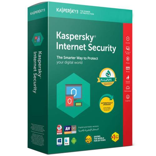 نرمافزار امنیتی کسپرسکی اینترنت سکیوریتی 3+1 کاربره 1 ساله