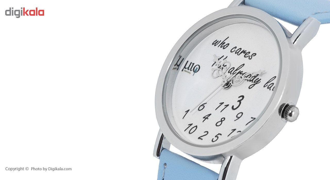 ساعت دست ساز زنانه میو مدل 645 -  - 3